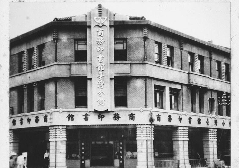 重南書街走入歷史 為何溫羅汀書店區還能保活力
