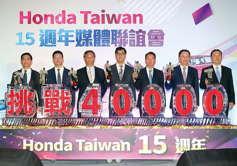 台灣本田用十五年打造「被期待」的社會價值