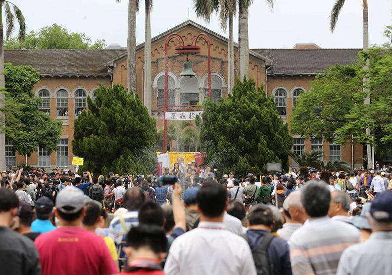 99年後 五四運動竟然在台灣復活