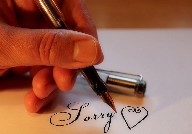 向實際的人道歉 請主動提出如何彌補過失