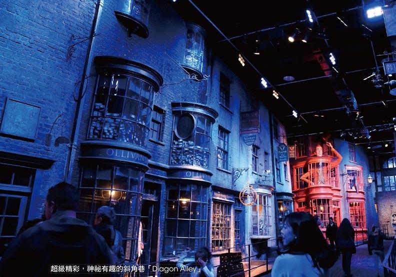 英國華納兄弟工作室 讓你一窺哈利波特魔幻場景