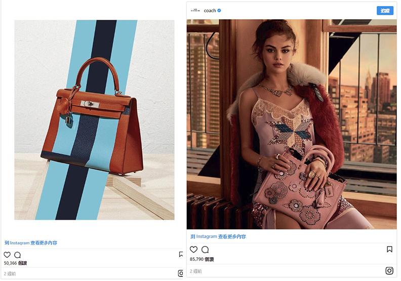 Hermès業績優於預期、Coach母公司逐漸贏回消費者、2018年關店名單、Lacoste創意總監離任