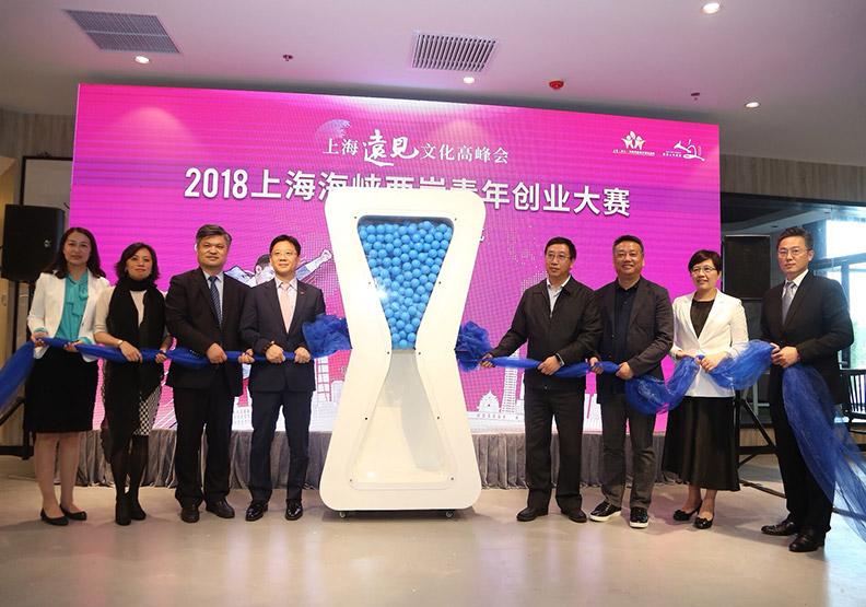 上海金山打造創業沃土,提供青年新舞台