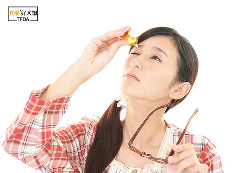 常常用眼藥水來「保養」眼睛?母湯哦〜正確用法底家!