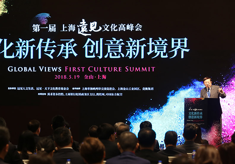 兩岸200位精英聚首  暢談華人文化大未來
