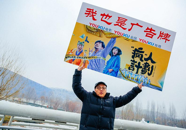 沒工作也寧可流浪  「在北京有活著的感覺」