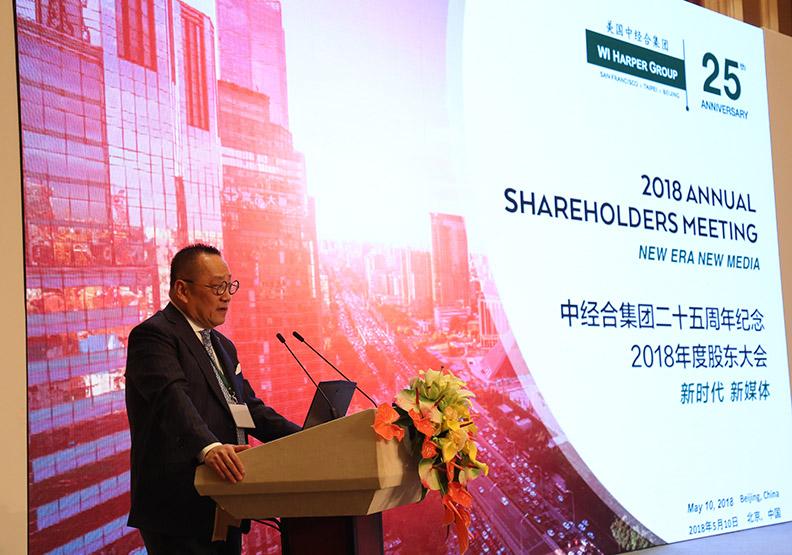 中國大陸AI超歐趕美  5年內挑戰領導地位