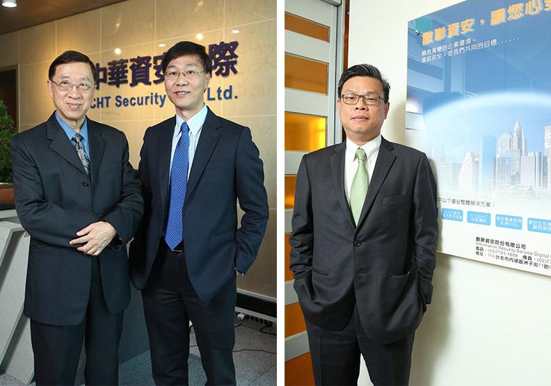中華電、遠傳殺駭蟲  扮演企業資安守門員