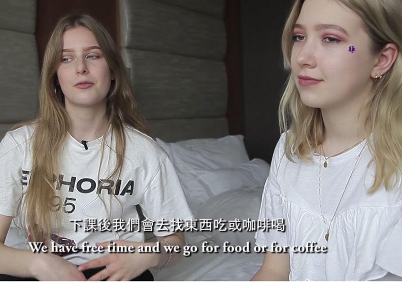 歐洲女高中生好奇台灣補習文化 直言:你們何時做有興趣的事?