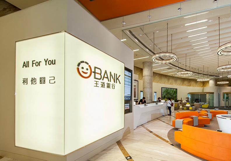 王道銀行支持台灣「好企業」 推出社會企業優惠專案