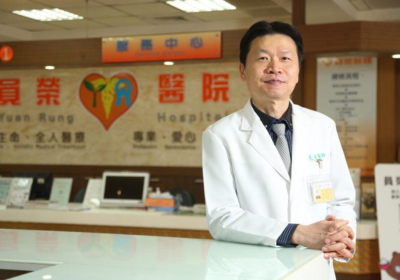 心導管中心、24小時急診  員榮醫院用專業留住鄉親