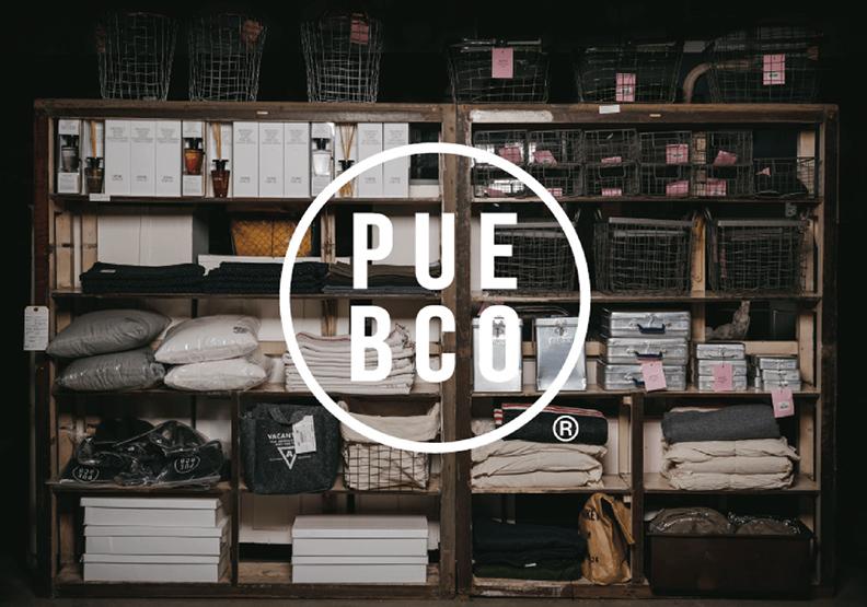 軍品、古董加上民族風:你一定要認識的日本雜貨品牌 PUEBCO 來了!