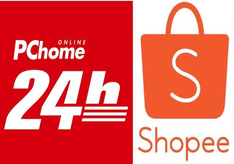 從PChome商店街與蝦皮之爭,來談分工or一站式平台到底哪個好?