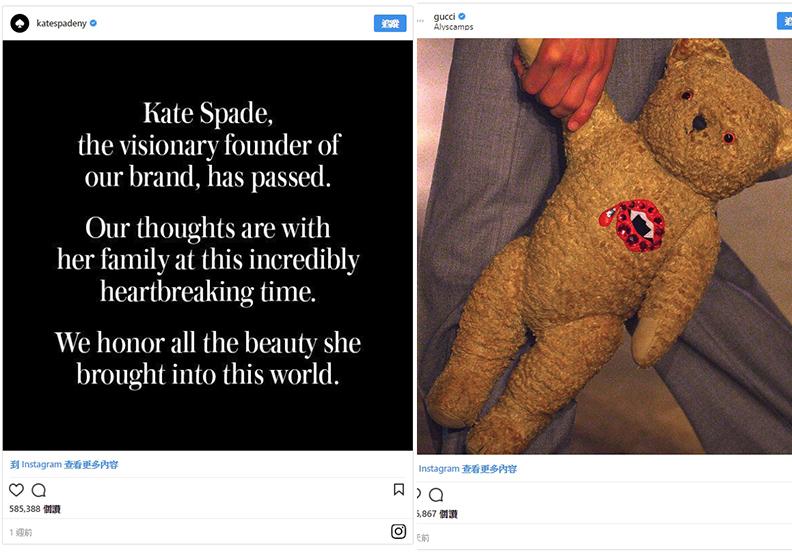 Kate Spade辭世、Gucci正式宣戰、愛馬仕小心戒慎、LVMH Prize得主揭曉
