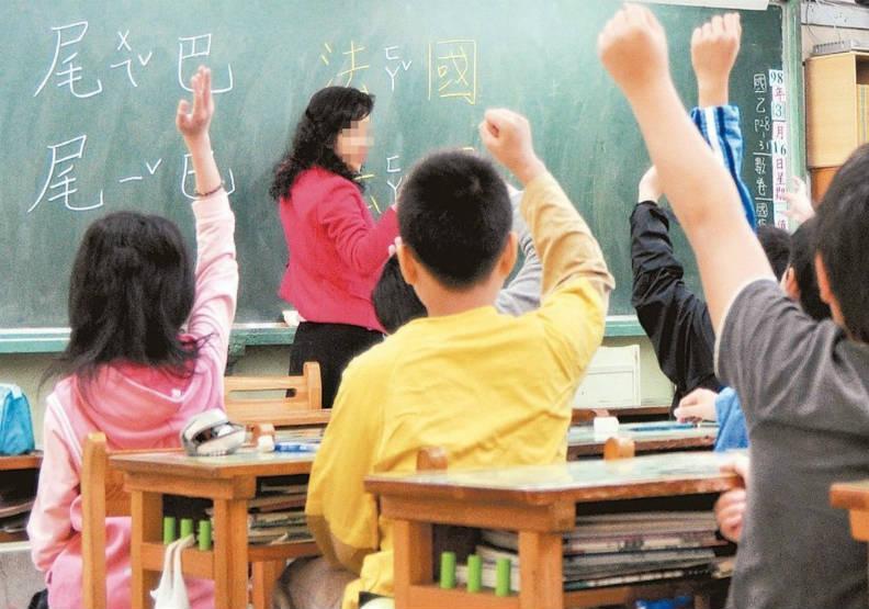 諷刺! 連公立學校的校長教師 也把孩子送私立國中