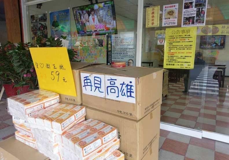 一元「福田水餃」 6月底揮別高雄