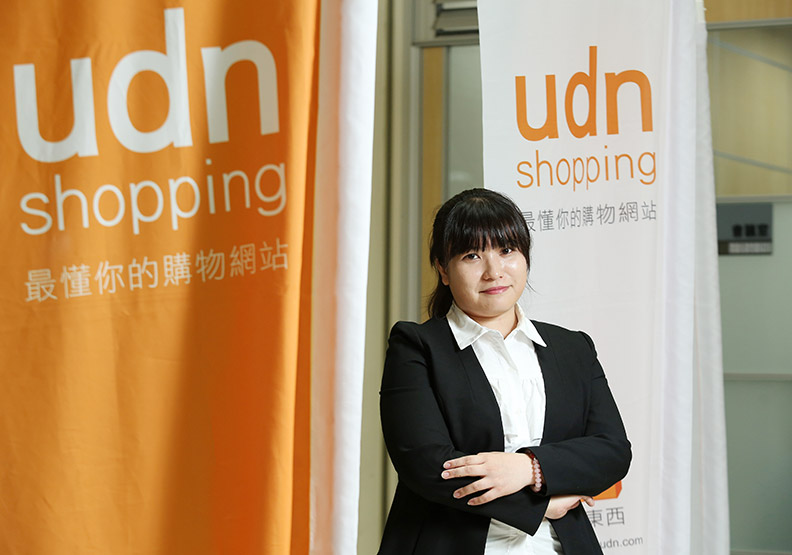 udn買東西攜手LINE購物 廣告效益增三倍