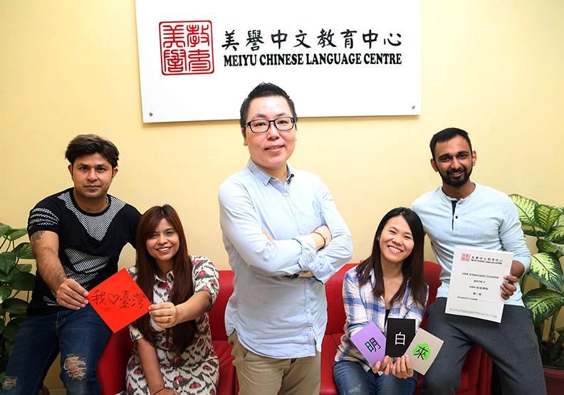 印度人醉心學中文 把握中文教育新顯學