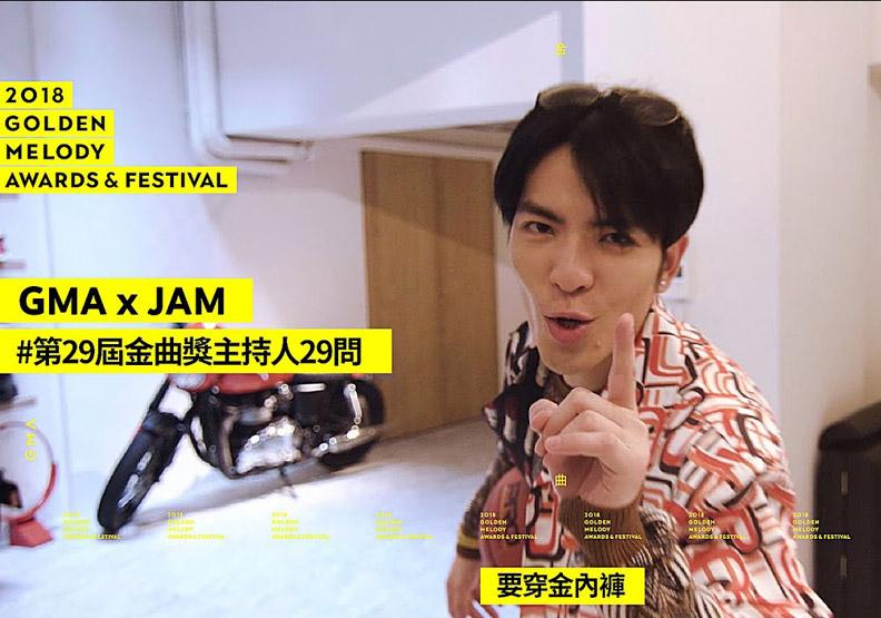 金曲獎過後,迎接台灣流行音樂的未來是甚麼?