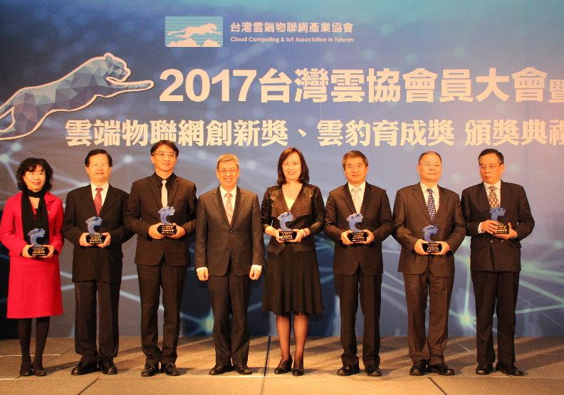 智慧城市 讓台灣創新再起