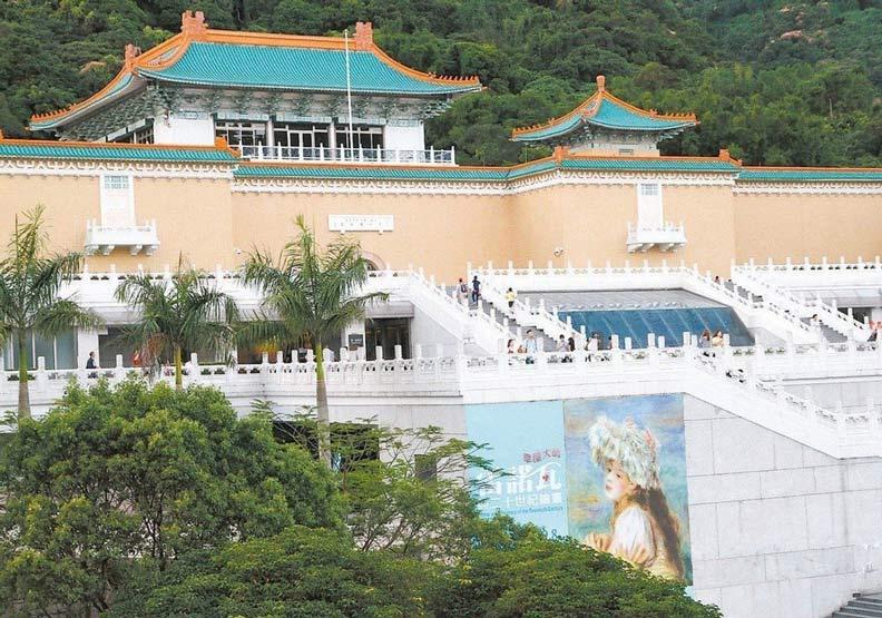 故宮「土著化」?是誰怕文物扯上「中國」兩個字