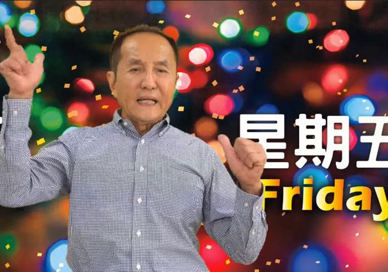 無黨籍台南市長參選人 「台南川普」林義豐