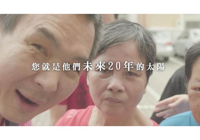 台灣大哥大 x 屏東福慧大同之家 x 種福電計畫