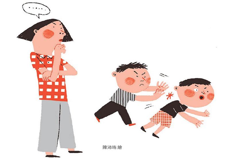 如何辨識出孩子不當行為的動機?