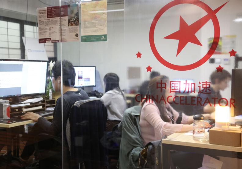 台灣創客遍地開花 西進創業逾9000人次