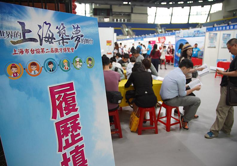 六成陸企想聘台灣人  最重視創意、國際觀