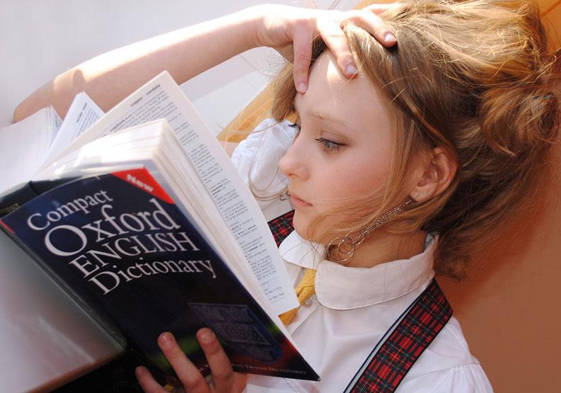 讀書破萬卷 為什麼我沒有成長?