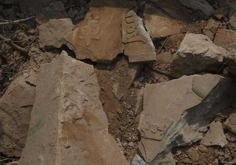 誰來救救金門戰地史蹟!曾登LIFE封面的三獅山砲堡被毀了