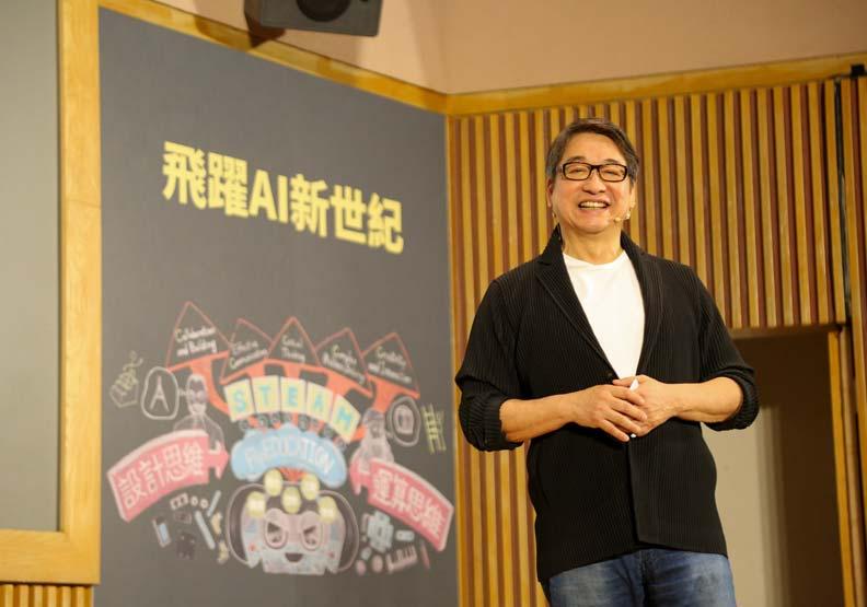 昔日犀利今日暖男,李濤用教育讓偏鄉學童有自信