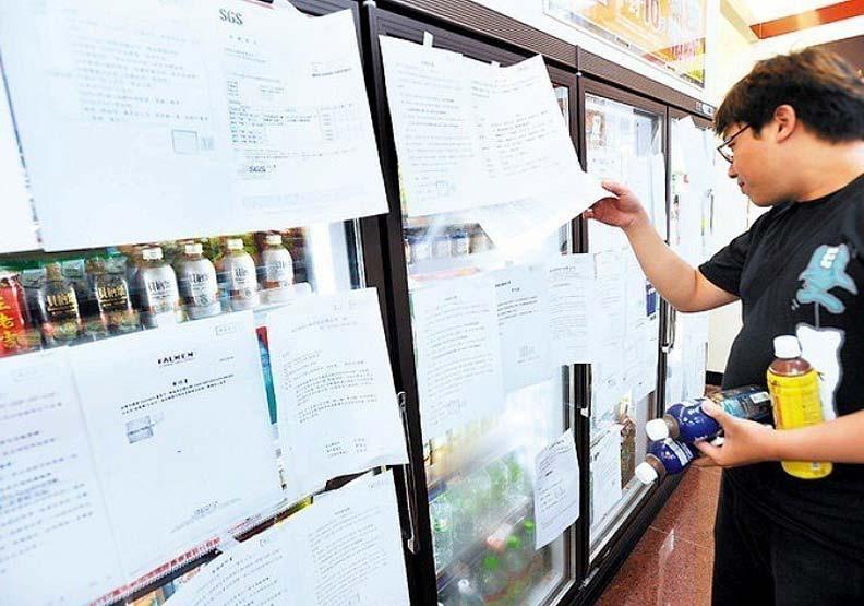食安太廉價!塑化劑求償25家廠商,法院僅判賠395萬元