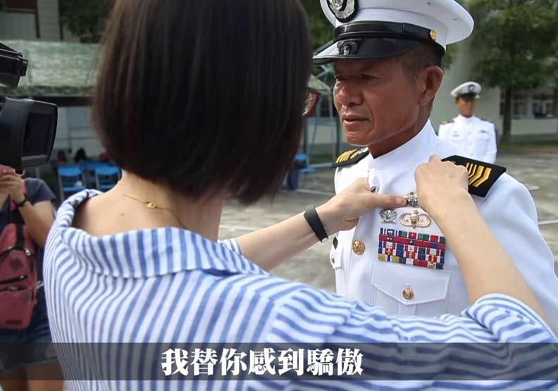 聽到女兒一句「我愛你」 53歲士官長感動落淚