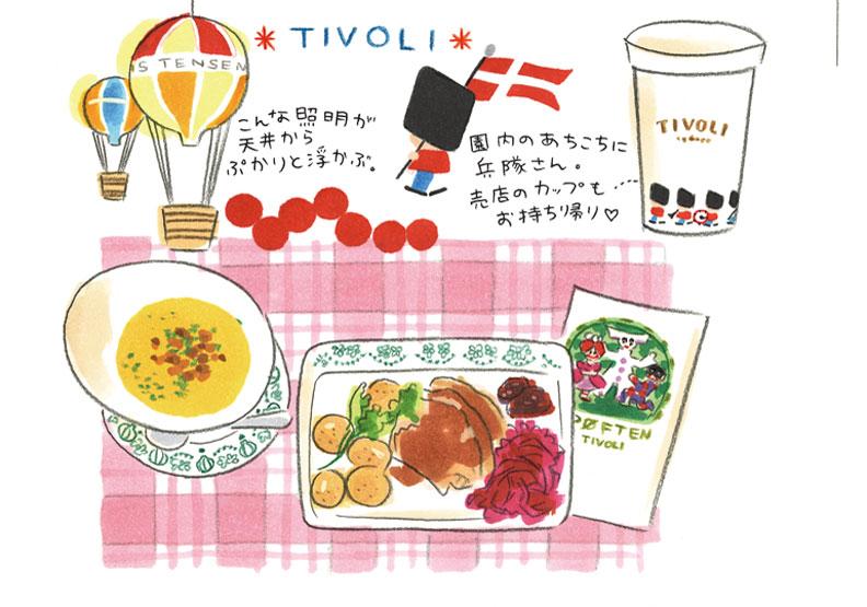 一定要吃熱狗?美食之旅—安徒生的故鄉丹麥