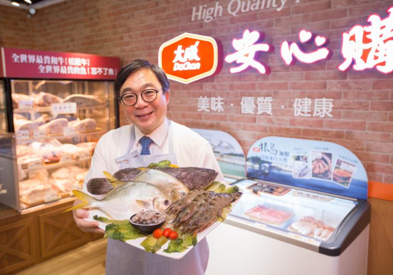 良食商機!大成集團垂直產銷「安心購」 全力打造消費者安心飲食體驗