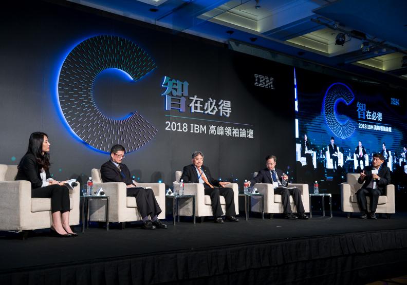 傳統企業的逆襲  科技帶動台灣產業敏捷轉型