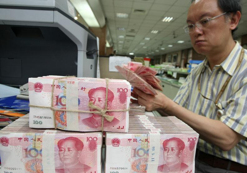 中美貿易戰場轉至「貨幣戰」 恐引發競貶效應