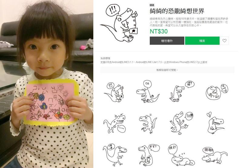 「我會像恐龍一樣勇敢!」她才10歲,溫暖貼圖感動無數人