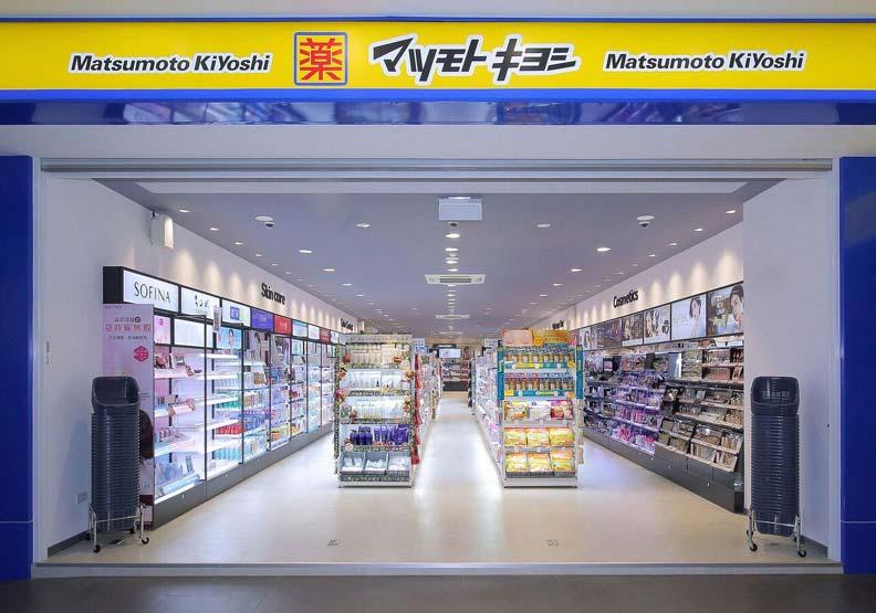 松本清少了日本暢銷神藥,如何在台殺出血路?