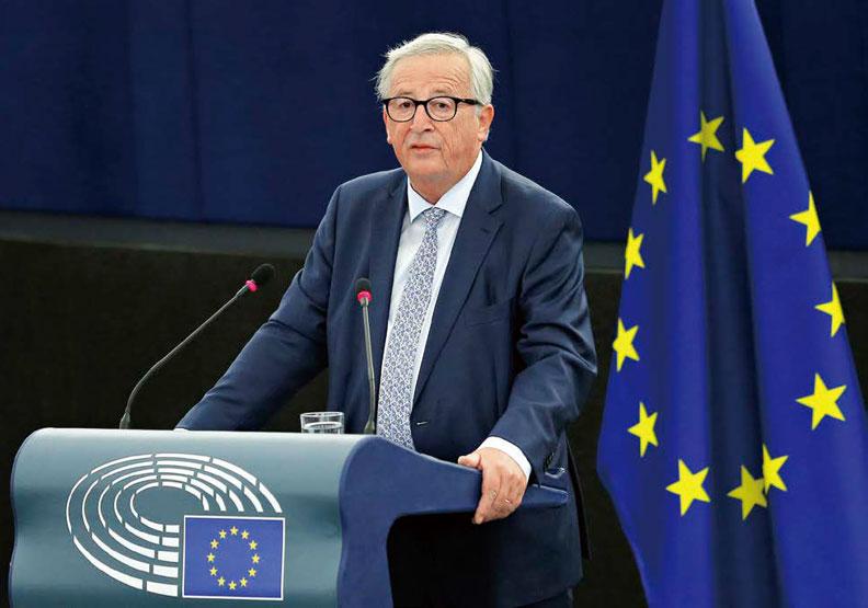 歐盟委員會主席容克:團結的歐洲才能往前走
