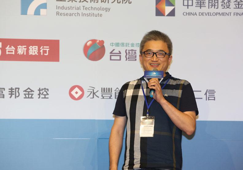 大陸研究報告:全球AI研發50強大學,台大居亞洲第一