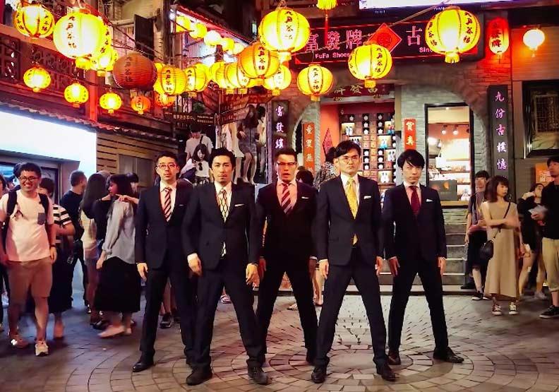 日本西裝大叔機械舞來台,MV拍出台灣的日常美!