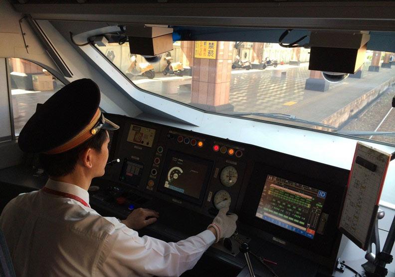 普悠瑪通聯紀錄完整曝光 司機員一路求援43分鐘