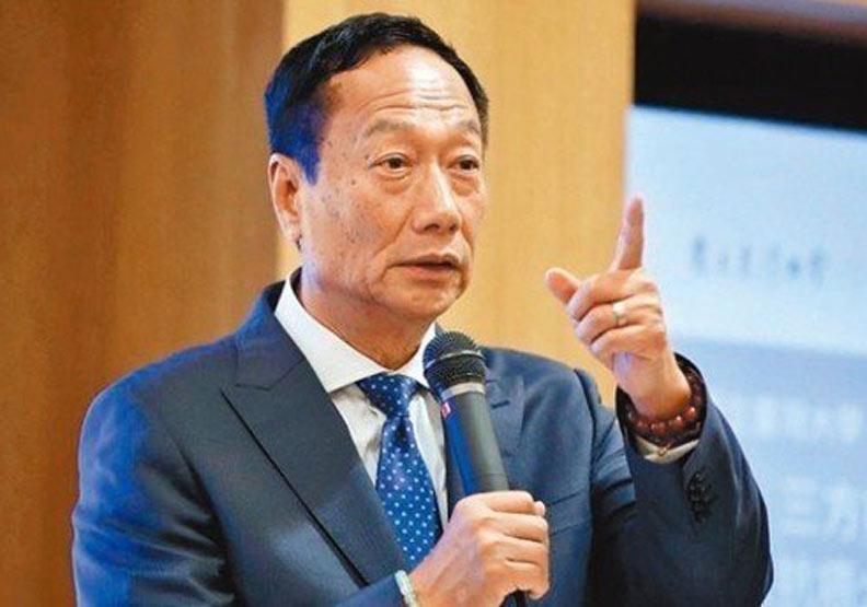 鴻海明日掛牌的「四大隱憂」!現金減資能撐住股價嗎?