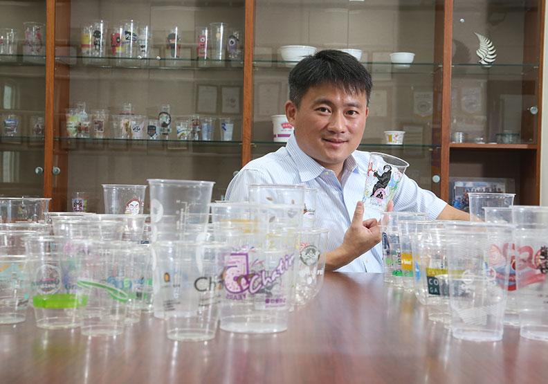 瑞興年產10億個杯子  知名品牌、美國白宮都愛用