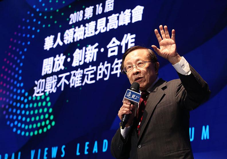 高希均:開放心胸、廣納人才 華人是未來世界的主角