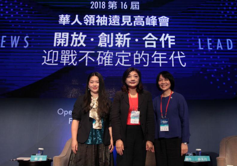 區塊鏈、AI、大數據助攻,亞洲保險業前景可期