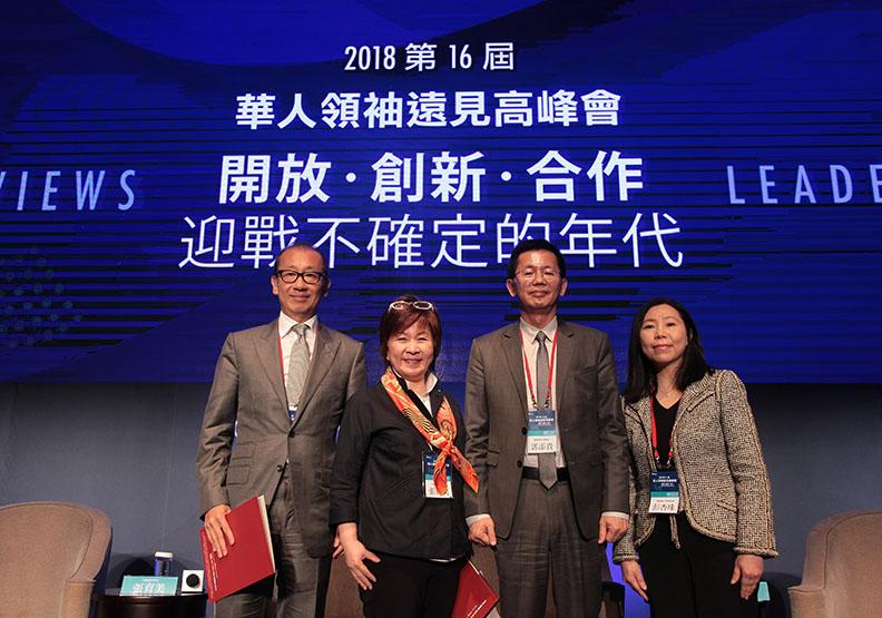 運用文化底蘊、文創力量  創造台灣觀光軟實力